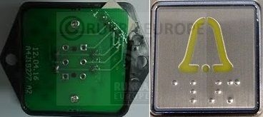 RK 2302 RUKRA Alarmbutton Bell 1 x N.O. ,yellow Led's